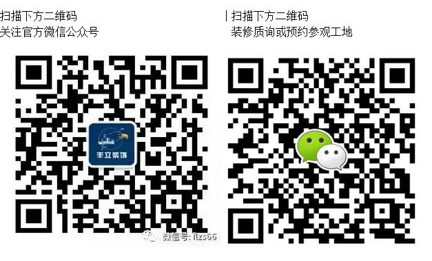 微信图片_20170826112101.png