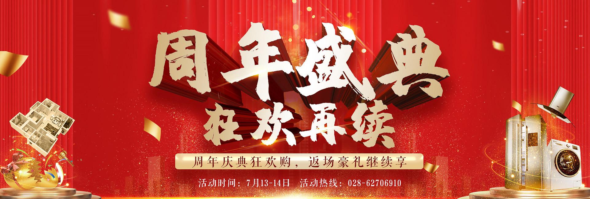 成都中文字幕