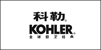 成都日韩无码在线丝袜前十强成都丰立装饰主材合作品牌之科勒