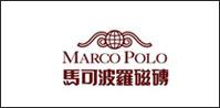 成都日韩无码在线丝袜前十强成都丰立装饰主材合作品牌之马可波罗瓷砖